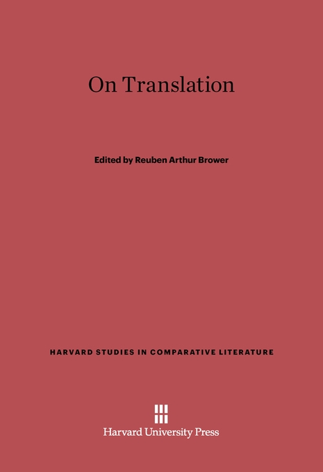Cover: On Translation, from Harvard University Press
