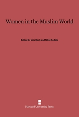 Cover: Women in the Muslim World
