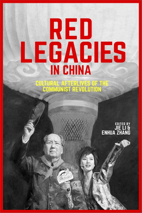 Cover: Red Legacies in China: Cultural Afterlives of the Communist Revolution, from Harvard University Press