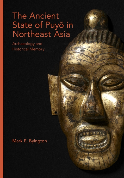 Cover: The Ancient State of Puyŏ in Northeast Asia: Archaeology and Historical Memory, from Harvard University Press