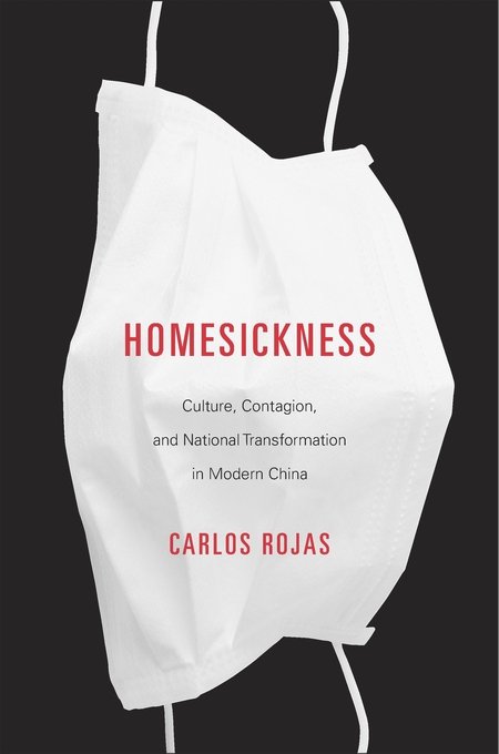 Cover: Homesickness: Culture, Contagion, and National Transformation in Modern China, from Harvard University Press