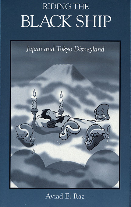 Cover: Riding the Black Ship: Japan and Tokyo Disneyland, from Harvard University Press