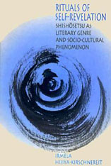 Cover: Rituals of Self-Revelation: Shishōsetsu as Literary Genre and Socio-Cultural Phenomenon