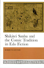 Cover: Shikitei Sanba and the Comic Tradition in Edo Fiction