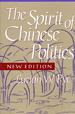 Cover: Spirit of Chinese Politics, New edition