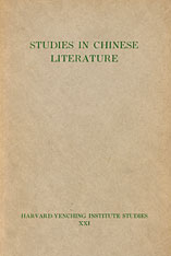 Cover: Studies in Chinese Literature in PAPERBACK
