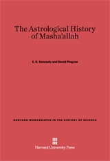 Cover: The Astrological History of Masha'allah