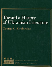 Cover: Toward a History of Ukrainian Literature in PAPERBACK