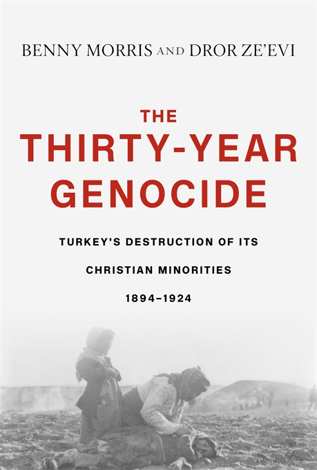 Cover: The Thirty-Year Genocide: Turkey's Destruction of Its Christian Minorities, 1894–1924, by Benny Morris and Dror Ze'evi, from Harvard University Press