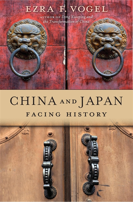Cover: China and Japan: Facing History, by Ezra F. Vogel, from Harvard University Press