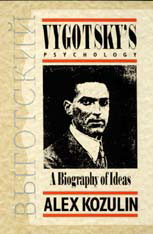 Cover: Vygotsky's Psychology: A Biography of Ideas