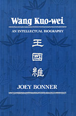 Cover: Wang Kuo-wei: An Intellectual Biography