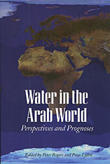 Cover: Water in the Arab World in PAPERBACK