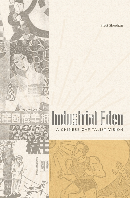 Cover: Industrial Eden: A Chinese Capitalist Vision, from Harvard University Press