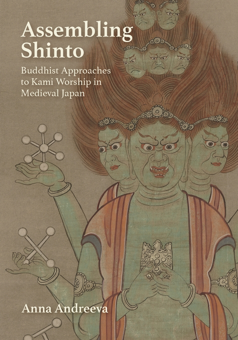 Cover: Assembling Shinto: Buddhist Approaches to Kami Worship in Medieval Japan, from Harvard University Press