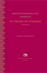 Cover: In Praise of Annada, Volume 2
