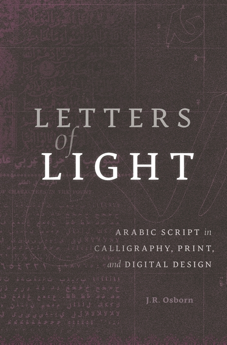 Cover: Letters of Light: Arabic Script in Calligraphy, Print, and Digital Design, from Harvard University Press
