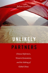 Cover: Unlikely Partners: Chinese Reformers, Western Economists, and the Making of Global China, by Julian Gewirtz, from Harvard University Press