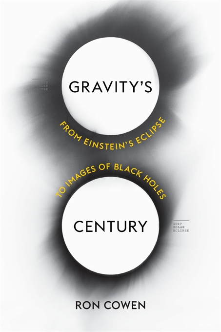Cover: Gravity's Century: From Einstein's Eclipse to Images of Black Holes, by Ron Cowen, from Harvard University Press