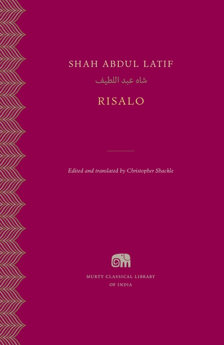 Cover: Risalo, from Harvard University Press