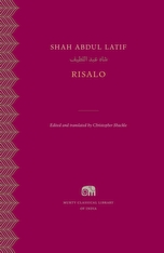 Cover: Risalo in HARDCOVER
