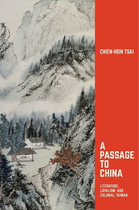 Cover: A Passage to China: Literature, Loyalism, and Colonial Taiwan, from Harvard University Press