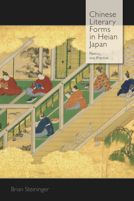 Cover: Chinese Literary Forms in Heian Japan: Poetics and Practice, from Harvard University Press