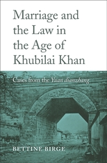 Cover: Marriage and the Law in the Age of Khubilai Khan: Cases from the <i>Yuan dianzhang</i>