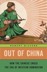 Cover: Out of China in HARDCOVER