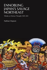 Cover: Ennobling Japan's Savage Northeast in HARDCOVER