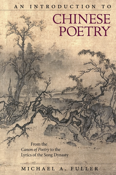 Cover: An Introduction to Chinese Poetry: From the <i>Canon of Poetry</i> to the Lyrics of the Song Dynasty, from Harvard University Press