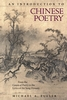 Cover: An Introduction to Chinese Poetry: From the <i>Canon of Poetry</i> to the Lyrics of the Song Dynasty