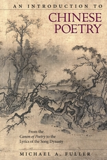 Cover: An Introduction to Chinese Poetry in HARDCOVER