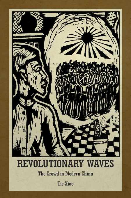 Cover: Revolutionary Waves: The Crowd in Modern China, from Harvard University Press