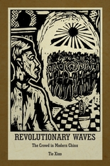 Cover: Revolutionary Waves in HARDCOVER