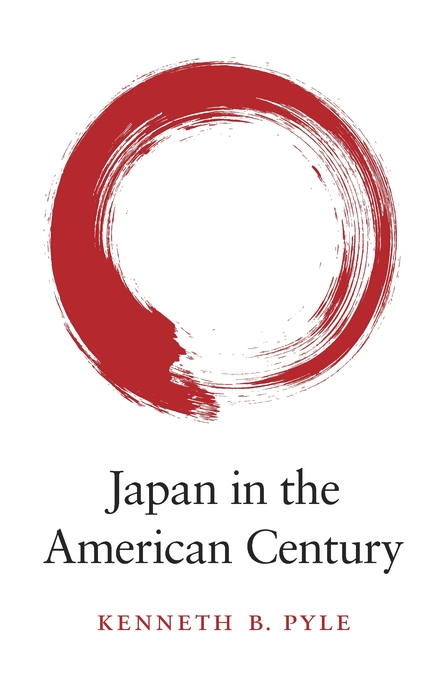 Cover: Japan in the American Century, from Harvard University Press