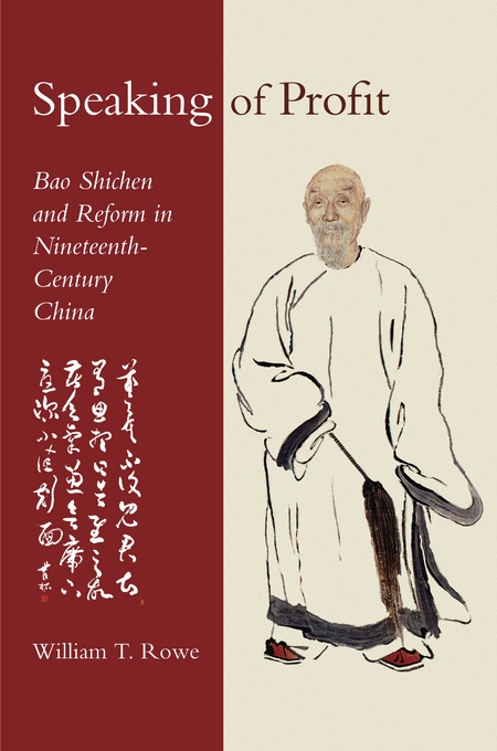 Cover: Speaking of Profit: Bao Shichen and Reform in Nineteenth-Century China, from Harvard University Press