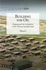 Cover: Building for Oil in HARDCOVER