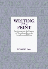 Cover: Writing for Print in HARDCOVER