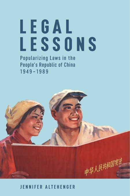 Cover: Legal Lessons: Popularizing Laws in the People's Republic of China, 1949–1989, from Harvard University Press