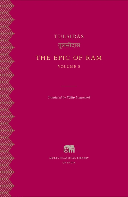 Cover: The Epic of Ram, Volume 5, from Harvard University Press