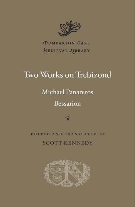 Cover: Two Works on Trebizond, from Harvard University Press