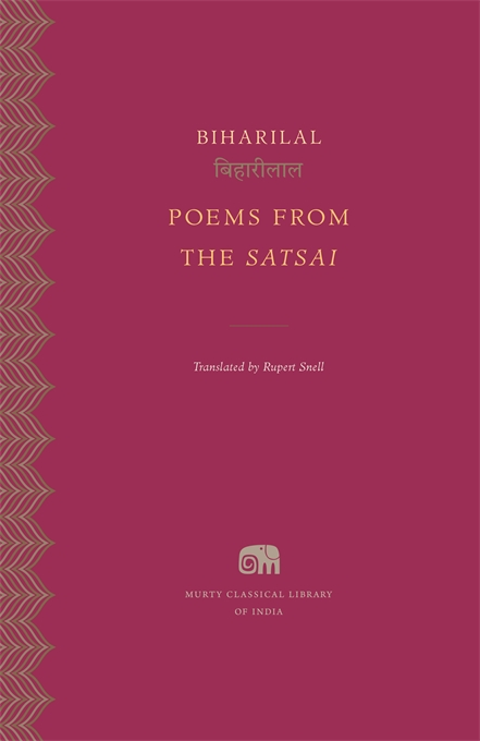 Cover: Poems from the <i>Satsai</i>, from Harvard University Press