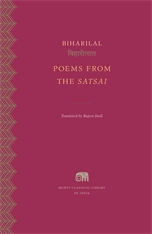 Cover: Poems from the <i>Satsai</i> in HARDCOVER