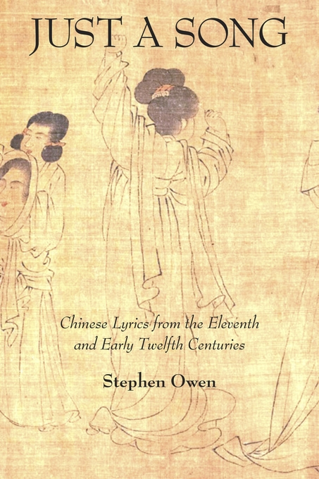 Cover: Just a Song: Chinese Lyrics from the Eleventh and Early Twelfth Centuries, from Harvard University Press