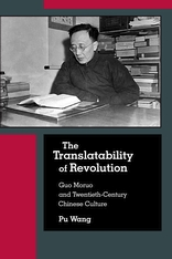 Cover: The Translatability of Revolution: Guo Moruo and Twentieth-Century Chinese Culture