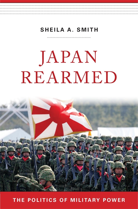 Cover: Japan Rearmed: The Politics of Military Power, by AUTHORNAME, from Harvard University Press