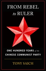 Cover: From Rebel to Ruler: One Hundred Years of the Chinese Communist Party
