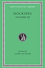 Cover: Evagoras. Helen. Busiris. Plataicus. Concerning the Team of Horses. Trapeziticus. Against Callimachus. Aegineticus. Against Lochites. Against Euthynus. Letters