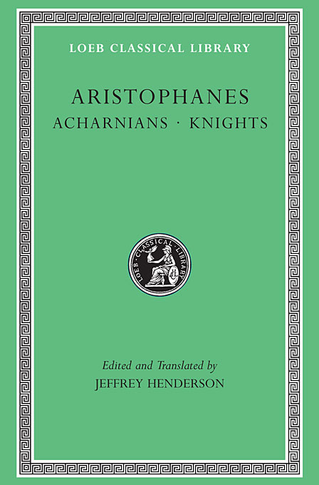 Cover: Acharnians. Knights, from Harvard University Press